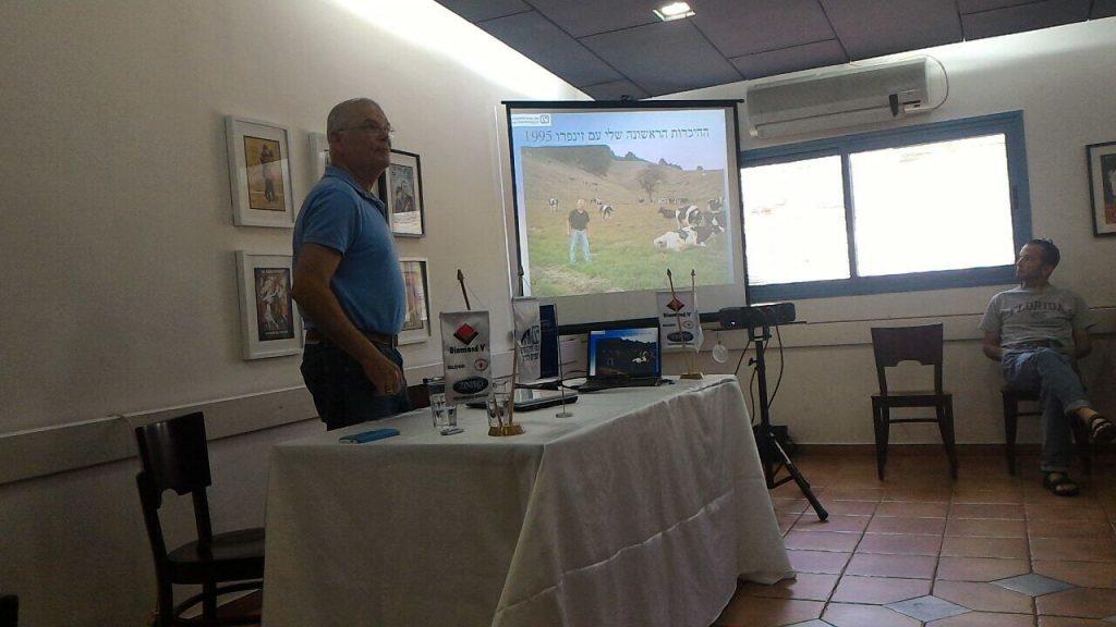 הרצאה של שמעון כרמי